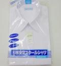 形態安定スクールシャツ(半袖)