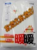 コーカングンゼ暖か暖か長ズボン下(日本製)