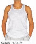 ランニングシャツ(紳士)グンゼ