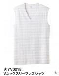 YGVネックスリーブレスシャツ