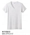 YG VネックTシャツ