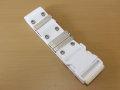 冬季用 弾帯3型 (冬季迷彩)