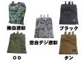 ストームクロス (STORMCROS) ダンプポーチ2【刺繍 可】