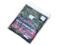 ヒートパワーマックス(HEAT POWER MAX)長袖丸首Tシャツ(陸自迷彩)【ゆうパケット可】