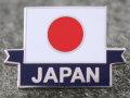 ピンバッチ:日の丸JAPAN【ゆうパケット可】