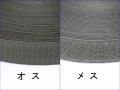 単品(オス・メス) OD色 ベルクロ(マジックテープ3cm幅)オーダーカット