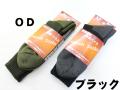 マーチ ソックス(March Socks)