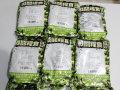 戦闘糧食2型(ミリ飯) 6種類食べ比べハーフセット