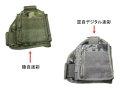 肩用ペンホルダー3(陸自迷彩・空自デジタル迷彩)【ゆうパッケト可】