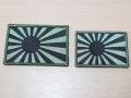 ワッペン:自衛艦旗(OD・黒)ODベルクロ付 【ゆうパケット可】