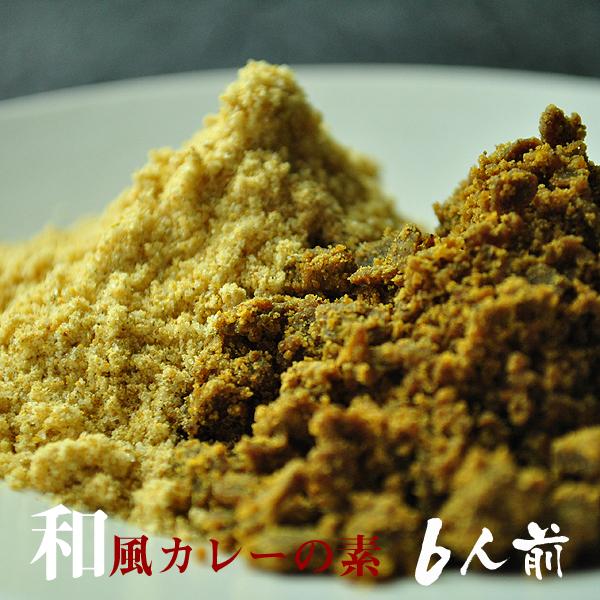 麺用カレー粉