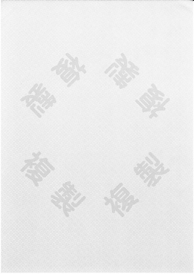 偽造防止用紙 B5 B5N-2C