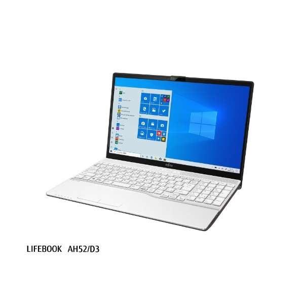 【新品未使用品】LIFEBOOK AH52/D3 / Windows 10 / Office付き / Core i5-8265U/ 32GB +512GB SSD / 8GB 15.6型 プレミアムホワイト