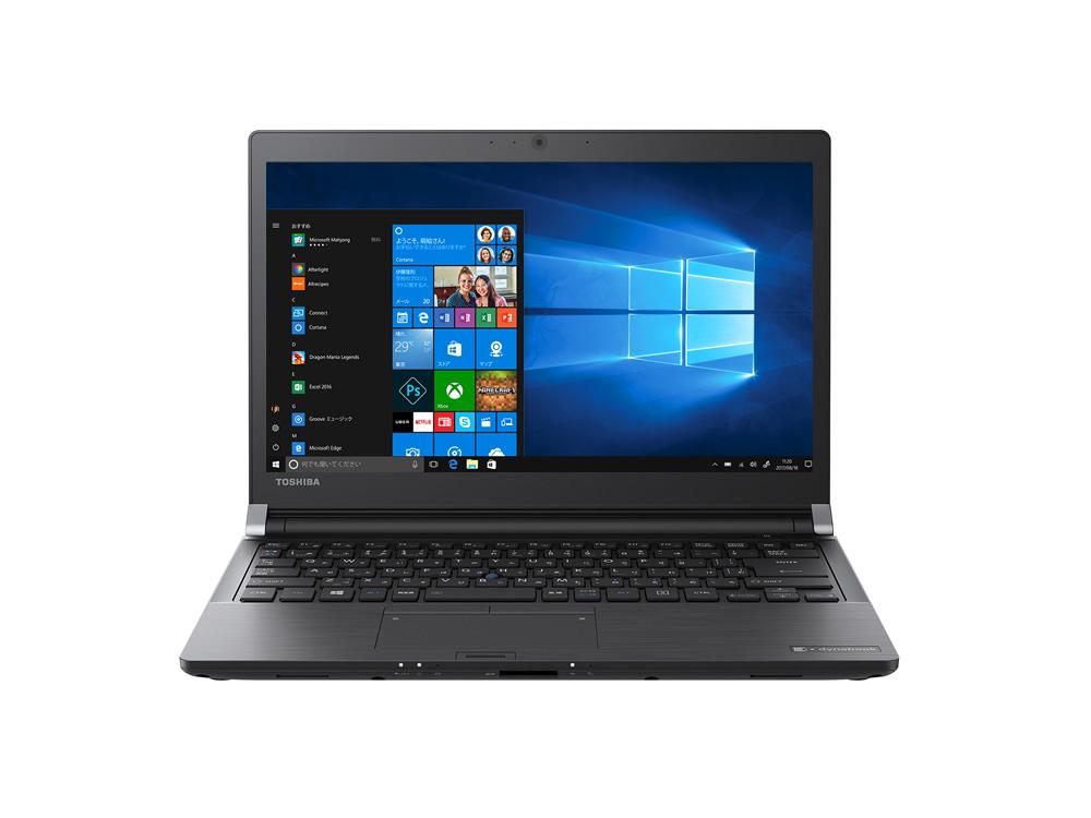 【メーカー再生品保証無】dynabook R73/J /PR73JFA4437AD11 /Win 10 Pro /Core i3-7100U /256GB SSD 8GB