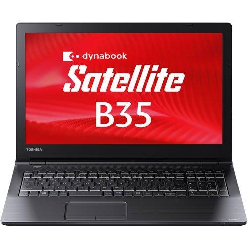 【展示品】dynabook Satellite B35/Y  PB35YEADMFDAD61 /Win 8.1 Pro /Core i5-5200U /500GB 4GB