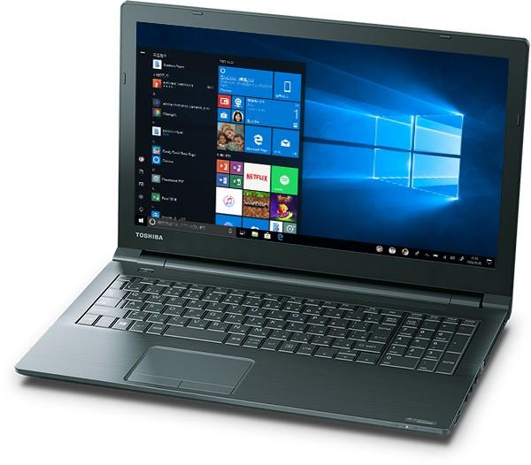 【メーカー再生品保証無】dynabook B65/H /PB65HHJ14R7QD11 /Win 10 Pro /Core i5-8350U /256GB SSD 8GB FHD DVD Office