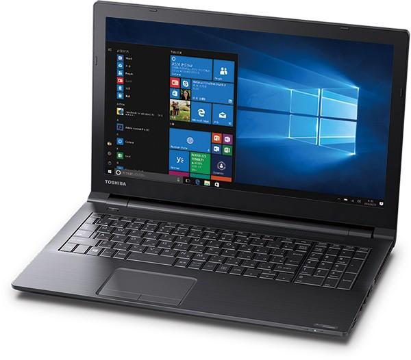 【展示品】dynabook Satellite B65/R PB65RBAD197AD81 /Win 10 Pro /Core i5-5300U /128GB 8GB