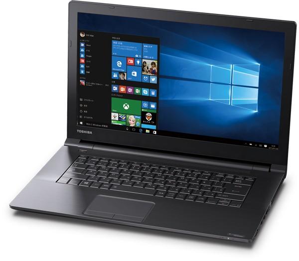 【展示品】dynabook Satellite B65/A PB65AECADNCAD81 /Win 10 Pro /Core i5-6200U /256GB 8GB FHD