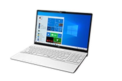 【再生品Aランク】LIFEBOOK AH43/F1 /Windows 10 /AMD Ryzen 3 5300U /256GB SSD/8GB FHD  プレミアムホワイト