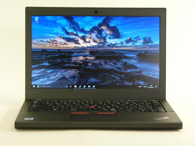 【再生品】ThinkPad X260 /Win 10 Pro /Core i5-6300U /256GB 8GB VGA