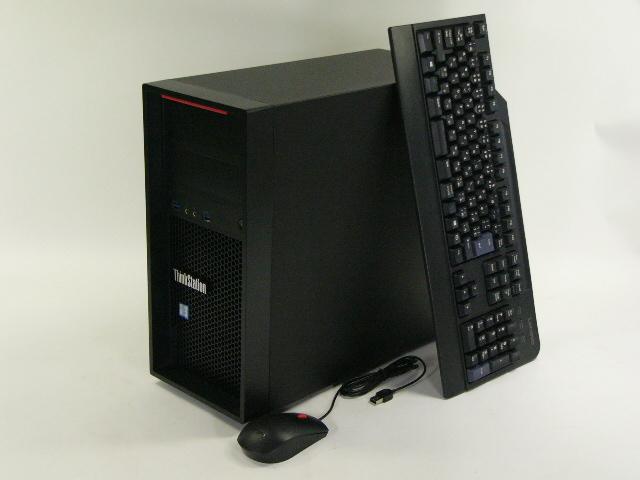 【再生品】ThinkStation P310 Tower /Win 10 Pro /Xeon E3-1230 /256GB 32GB M2000