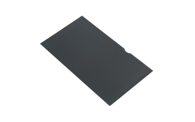 【再生品】ThinkPad X1 Yoga用 プライバシーフィルター 4XJ0L59637