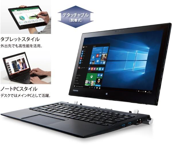 【展示品】dynabook R82/A PR82AEGDC67AD11 /Win 10 Pro /Core M5-6Y54 /128GB 4GB FHD LTE