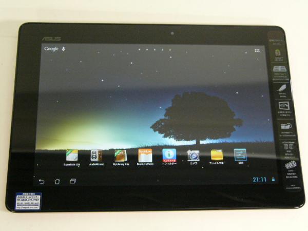【再生品】MeMO Pad Smart ME301T (ME301-PK16) /Tegra3 /16GB 1GB
