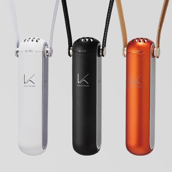 【送料無料】カルテック光触媒 除菌・脱臭機 ターンド・ケイ KL-P01 首掛けタイプ [MY AIR]