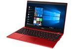【新品再生品】LIFEBOOK UH93/C3 /Windows 10 /Core i7-8565U /512GB SSD 8GB FHD ガーネットレッド