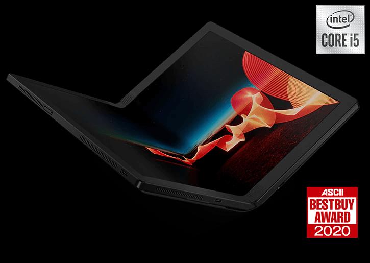 ◆新品保証無◆ThinkPad X1 Fold Gen 1 /Windows 10 /Core i5-L16G7 /256GB SSD 8GB FHD