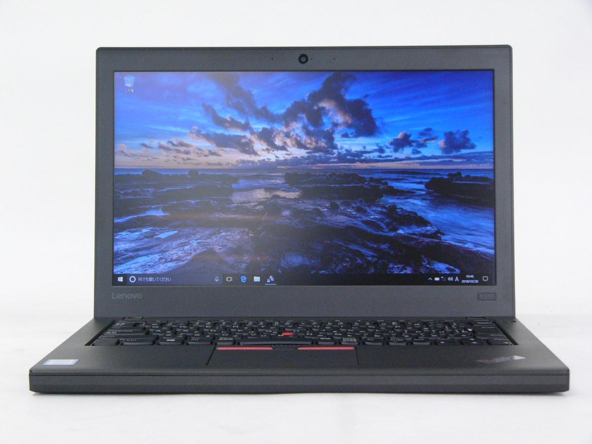 ThinkPad X270 /Windows  10 Pro /Core i3-7100U /256GB SSD 4GB 軽いテカリ