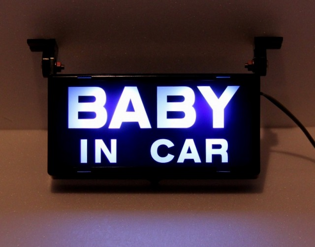 BABY  IN  CAR  LEDサイン表示灯