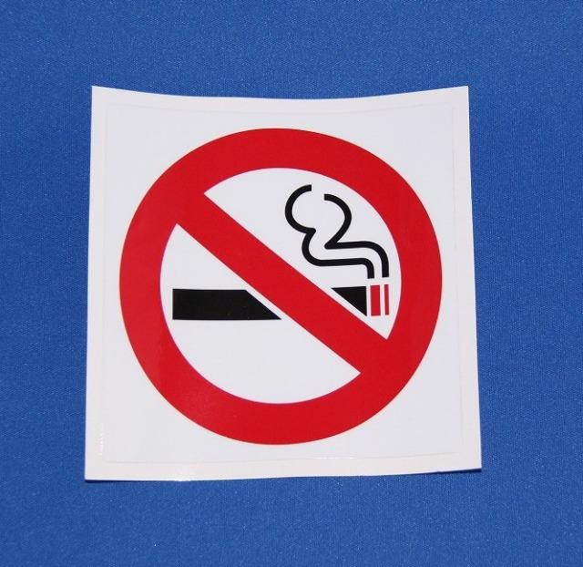 禁煙ステッカー ドア用 タクシー車両の表示通達適合品