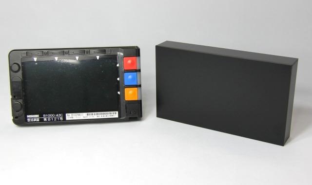 メーターカバー ニシベ計器B-1000用 貸切車必需品  アクリル製