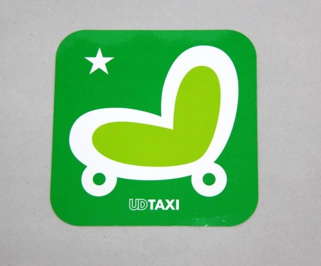 ユニバーサルデザインタクシー【UD TAXI】車体表示ステッカー 一つ星