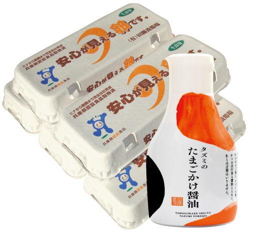 5パック醬油セット