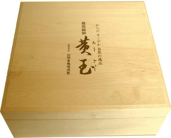 ≪最高級品≫黄玉25個木箱入り
