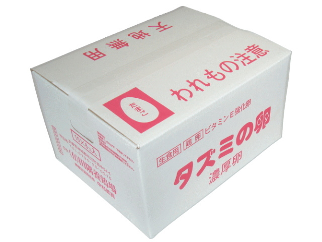 タズミの卵・マヨネーズセット(Мサイズ10個入り×5パック+こだわりのマヨネーズ1本)