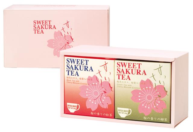 【ギフトセット】スイートサクラティー 2個入(紅茶、緑茶 各1個) 品番1260