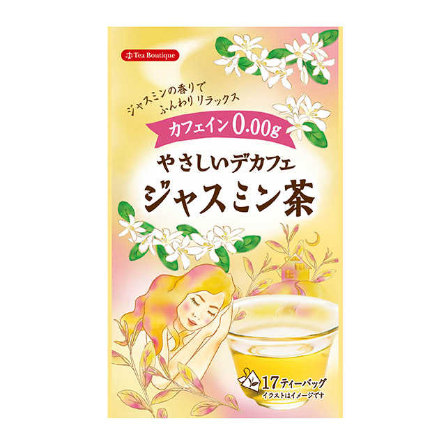 カフェイン0.00g やさしいデカフェ(ジャスミン茶) 品番14083