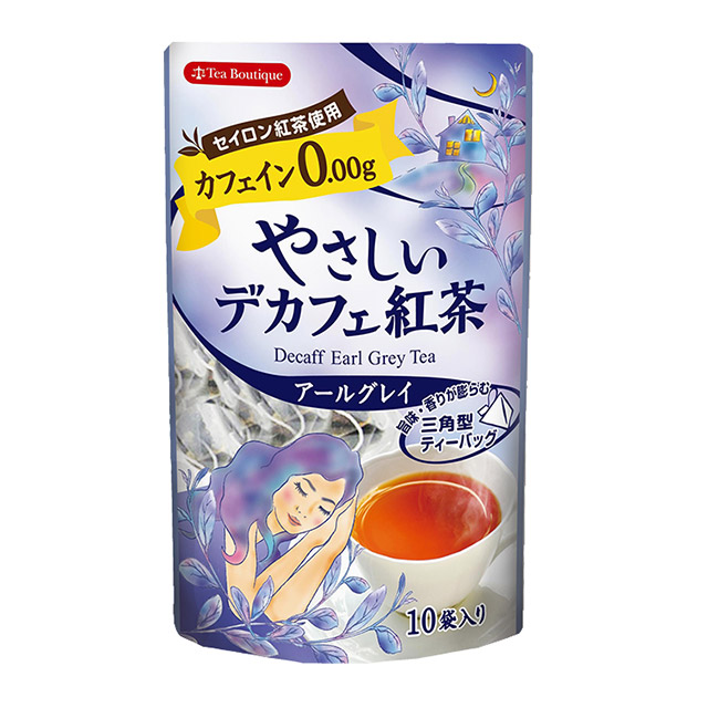 カフェイン0.00g やさしいデカフェ紅茶 アールグレイ 品番14205