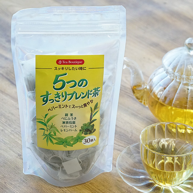 5つのすっきりブレンド茶 品番20070