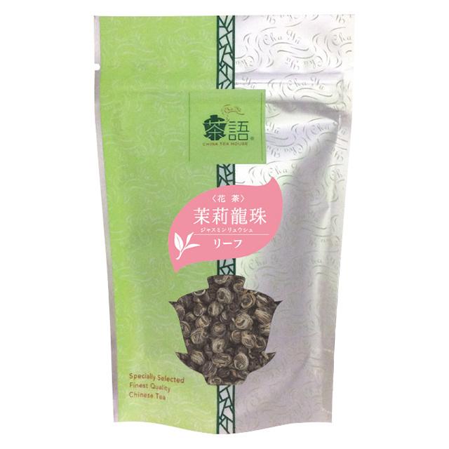 茶語  茉莉龍珠