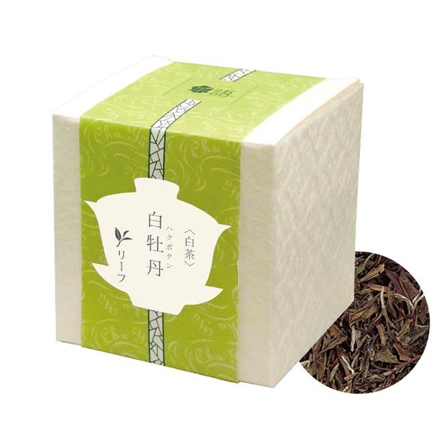 茶語BOX 白牡丹