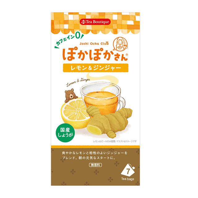 女子お茶倶楽部