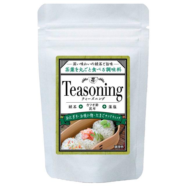 Teasoning/ティーズニング 緑茶だし塩