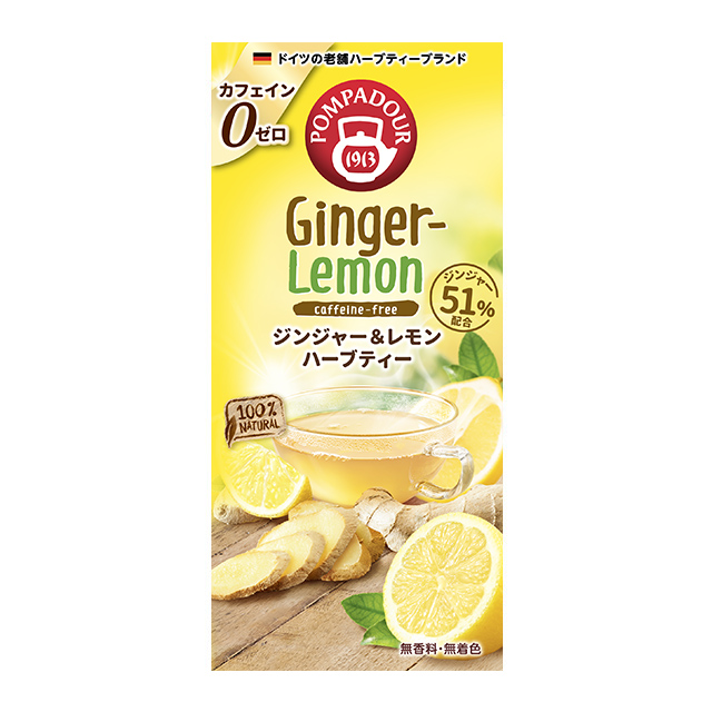 ポンパドール ジンジャー&レモン