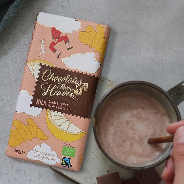 チョコレートフロムヘブン ジンジャー&レモン