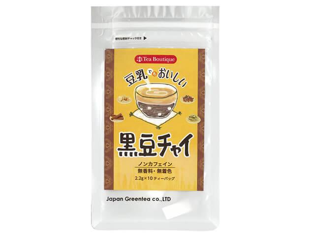 豆乳でもおいしい黒豆チャイ 品番14034